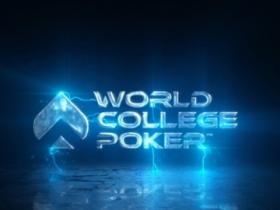 【蜗牛扑克】世界大学生扑克主赛事冠军将挑战Patrik Antonius