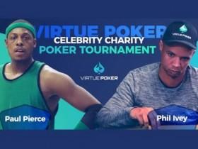 【蜗牛扑克】Phil Ivey将与NBA球星保罗-皮尔斯对决