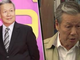 【蜗牛扑克】73岁刘江自曝即将离开TVB 未说原因似另有隐情