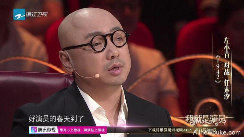 """【蜗牛扑克】首播破1.3亿、《我就是演员》口碑回升,徐峥口中""""好演员的春天""""真的到了吗?"""