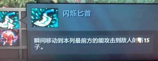 【蜗牛电竞】自走棋更新:增加新道具跳刀,重做人类种族技