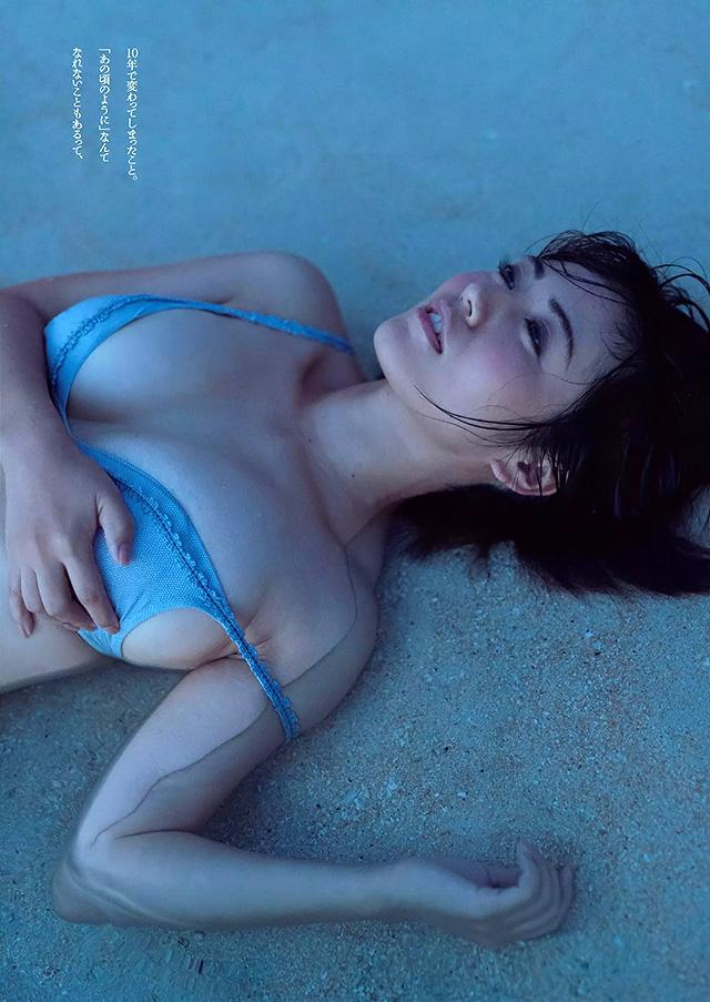 【蜗牛扑克】矶山沙也加展现31岁大尺度轻熟女性感诱惑