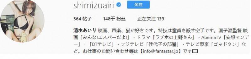 【蜗牛扑克】日本国民童颜巨乳选美比赛 H奶女神清水蓝里夺冠