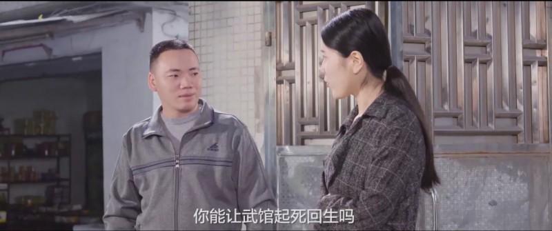 【蜗牛扑克】[逐梦时代][HD-MP4/1.5G][国语中字][1080P][弘扬中华武术]