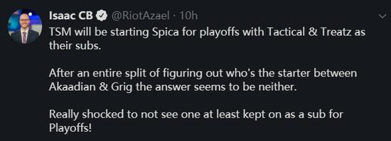 【蜗牛电竞】解说透露:TSM将在季后赛启用中国籍打野Spica