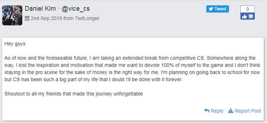 【蜗牛电竞】前C9选手vice宣布退役 将回归校园完成学业
