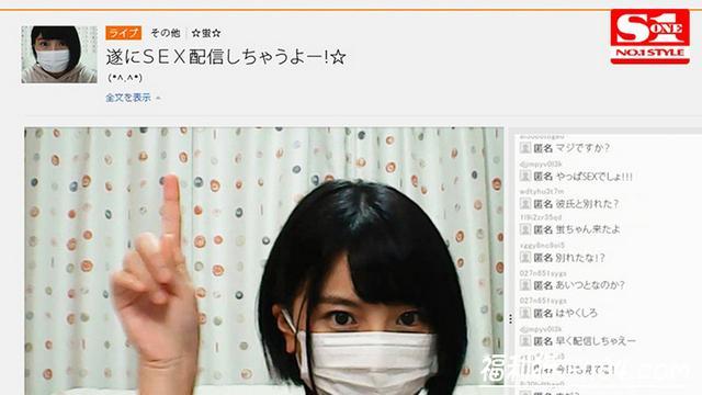 """【蜗牛扑克】SSNI-665:乃木蛍为了男友开""""18r直播""""结果当场被潜规则!"""