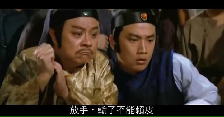 【蜗牛扑克】[天官赐福][HD-MP4/1.38G][国语中字][720P][香港喜剧王祖贤电影]