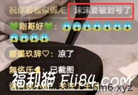 【蜗牛扑克】坐拥450w粉的极品网红【沫沫】直播时换衣忘关摄像,视频惨遭外流!