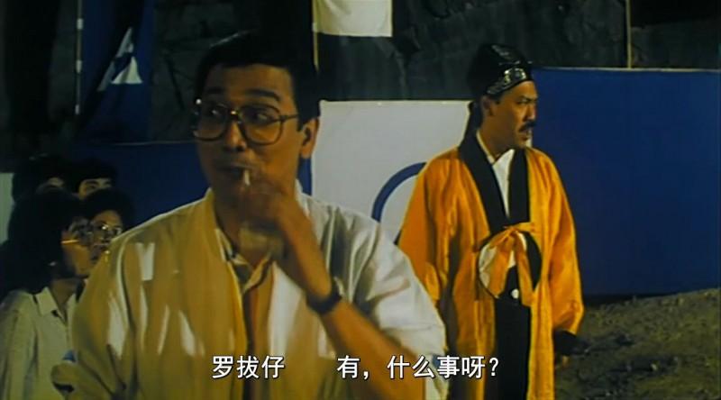 【蜗牛扑克】[小狐仙][720p][HD-mkv/1.9G][国粤双语中字]