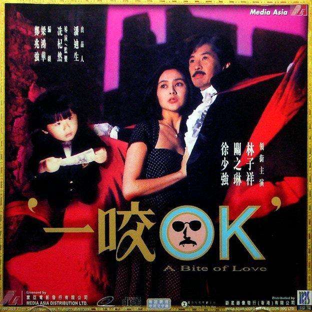 【蜗牛扑克】[一咬OK][720p][HD-mkv/1.7G][国粤双语中字]