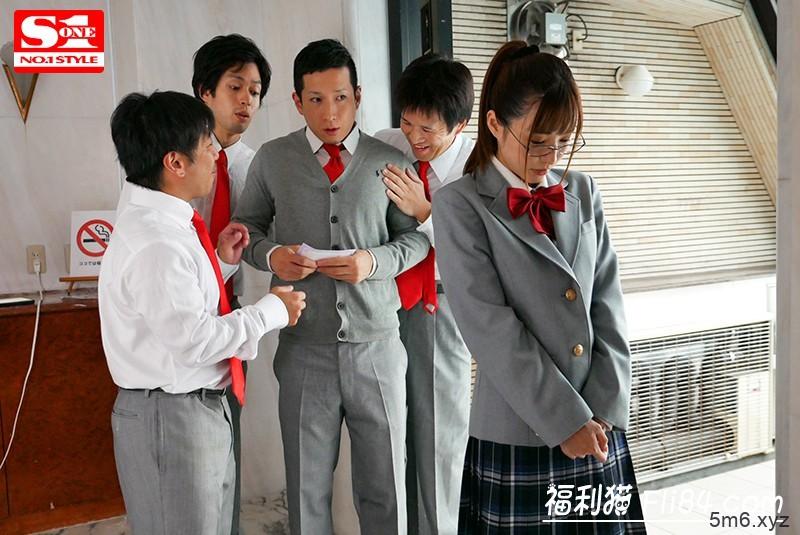 【蜗牛扑克】SSNI-716:和初恋情人打分手炮,天使もえ(天使萌)S1毕业!