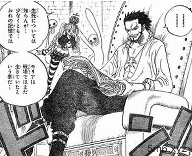 【蜗牛扑克】帅哥Coser神还原《海贼王》名角「鹰眼」 确定不是本人吗?