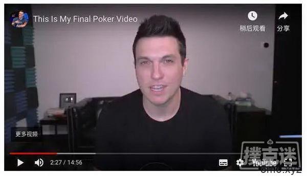 【蜗牛扑克】退役牌手Doug Polk宣布不再创作扑克相关视频