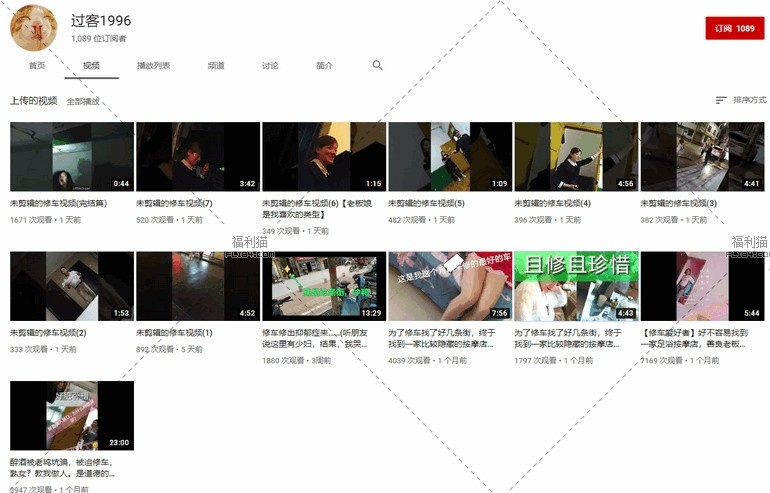 【蜗牛扑克】油管Youtuber@过客1996原创修车视频合集打包