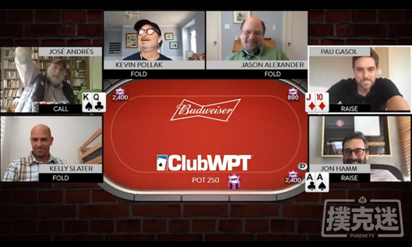 【蜗牛扑克】WPT与百威合作,开创扑克娱乐的新时代