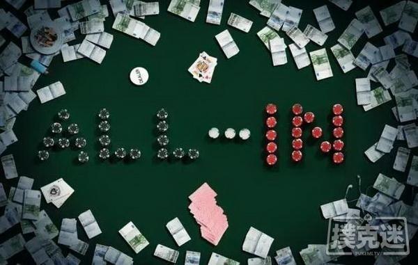 【蜗牛扑克】德州扑克中翻牌前全压的胜率你知道多少