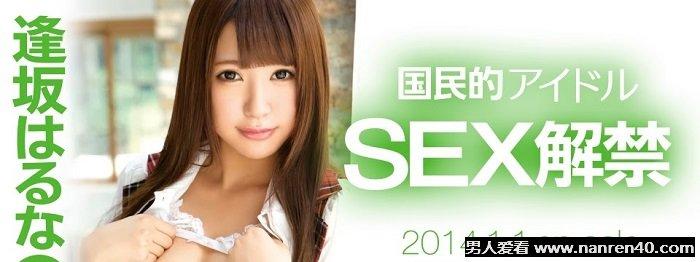 【蜗牛扑克】找到了成濑理沙(逢坂春菜)第一/二/三/四部作品番号封面
