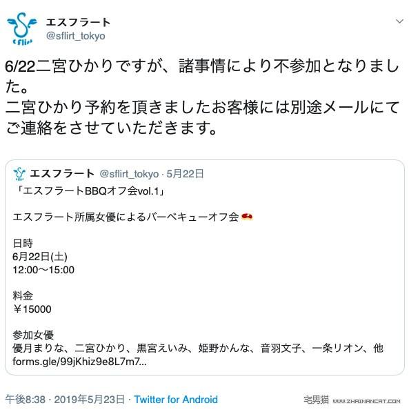 【蜗牛扑克】活动全部取消…二宫ひかり(二宫光)近况Update!