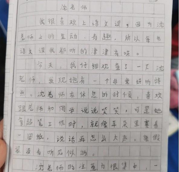 【蜗牛扑克】读日记