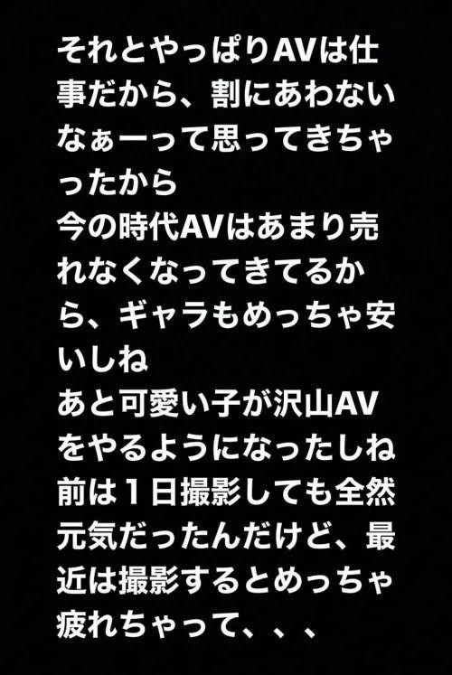 【蜗牛扑克】朝桐光/南野灯(南野あかり)资料及自爆休业原因