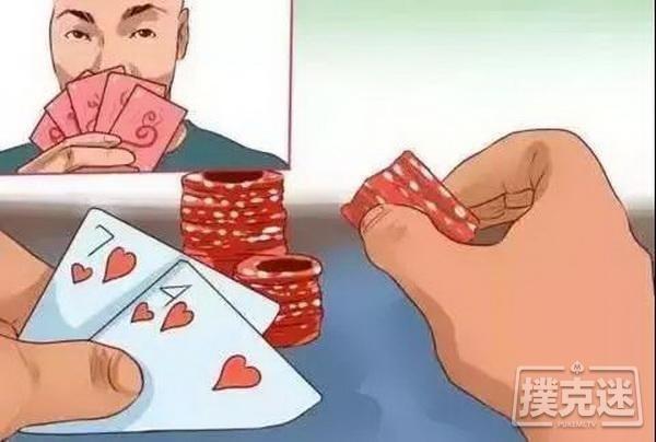 【蜗牛扑克】玩德州扑克时你是如何被打上头的?