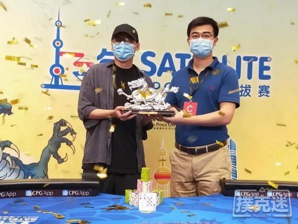 【蜗牛扑克】2020CPG上海选拔赛|主赛圆满落幕,专访冠军何佳欢!