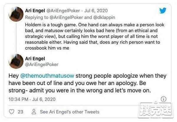 【蜗牛扑克】Mike Matusow出局后不停辱骂淘汰他的对手
