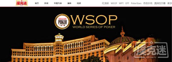 """【蜗牛扑克】新闻   WSOP主赛冠军Joe""""fanofdapoker""""Mc Keehen斩获第三条金手链"""