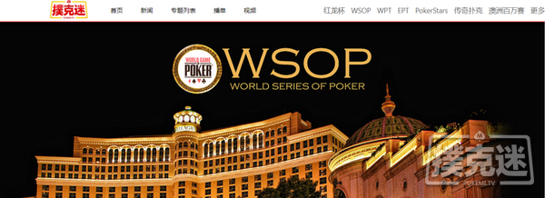 【蜗牛扑克】WSOP赛史回望,FT九人组