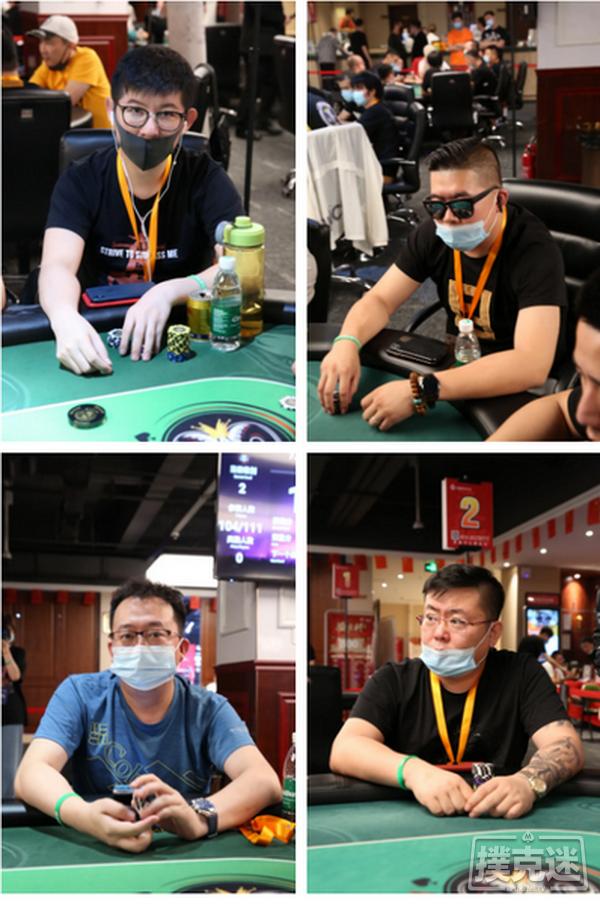 【蜗牛扑克】2020盛京杯第五季 | 参赛人数不断刷新,申龙浩技压群雄成为B组CL