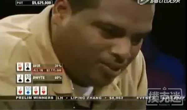 【蜗牛扑克】德州扑克史上最打脸牌局:一切反转都可能发生