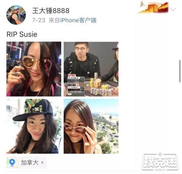 【蜗牛扑克】华裔牌手Susie Zhao在美遇害 爷青回,《高额德州》节目回归