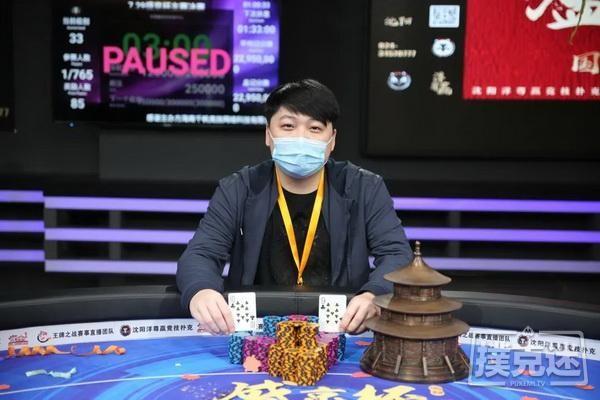 【蜗牛扑克】2020盛京杯第五季 | 马小妹儿专访主赛冠军赵文杰!