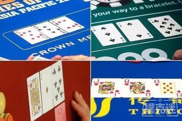 【蜗牛扑克】熟记这20条可以让你成为熟手德州扑克玩家之下篇