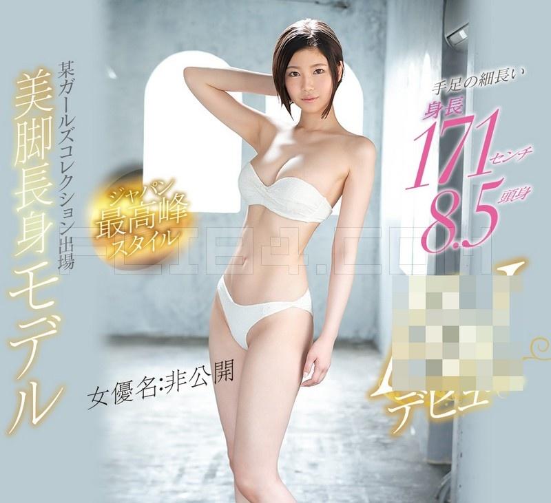 【蜗牛扑克】日本最高峰Style!美脚长身无名氏麻豆下海了!