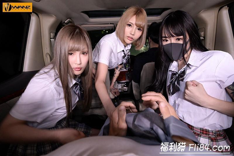【蜗牛扑克】WAVR-007:另类梦之共演!三大刺青女齐聚榨汁!