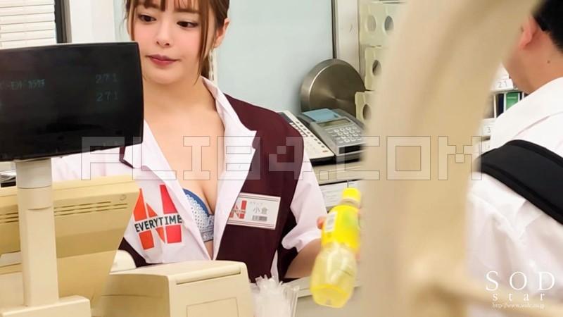【蜗牛扑克】史上最锵作品!小仓由菜超商暴走!