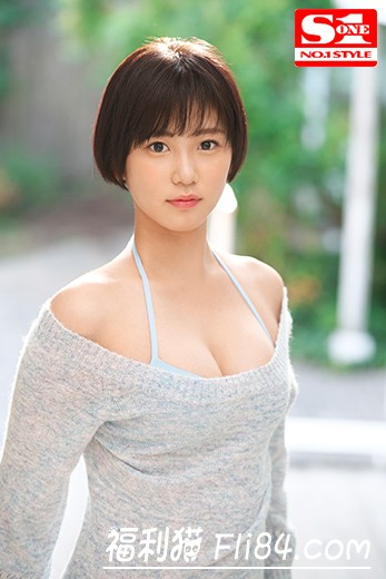 【蜗牛扑克】SSNI-702:短发妹子儿玉玲奈(児玉れな)变身榨汁姬!