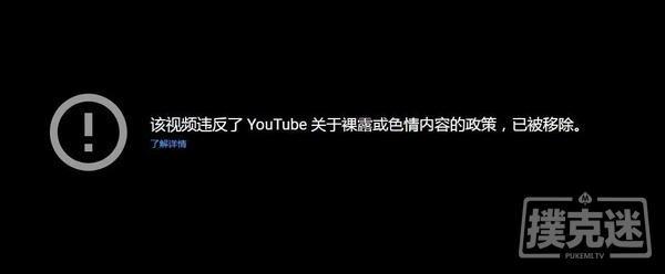 """【蜗牛扑克】战火不熄,丹牛公开""""道歉""""再掀波澜"""