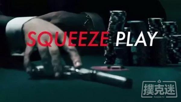 【蜗牛扑克】德州扑克技巧-不看牌,如何拿下底池?
