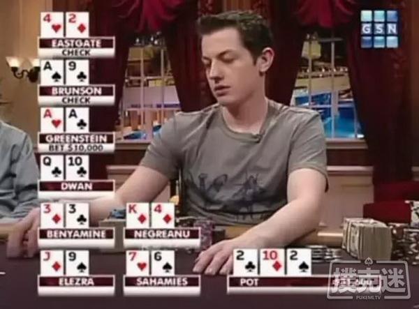 【蜗牛扑克】用一对10诈走AA和3条2,全世界大概只有他能做到!
