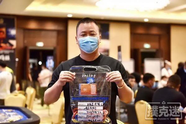 【蜗牛扑克】2020CPG®三亚总决赛 | 总参数人数高达3352人!程剑釗成为全场CL!