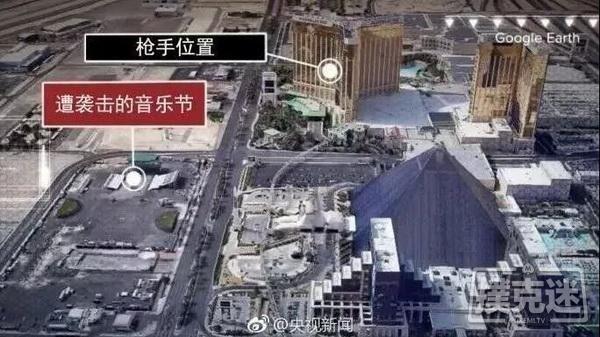 【蜗牛扑克】新闻回顾-美枪击案凶手原是赌场豪客,知名炫富牌手曾欲取枪对轰
