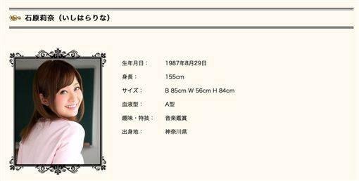 【蜗牛扑克】惊!D槽女神石原莉奈近况:在18+平台服务做特殊表演!