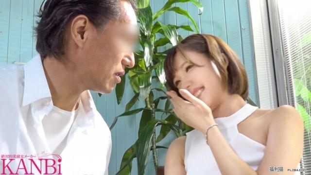 【蜗牛扑克】史上最好色的人妻池谷佳纯出阵!