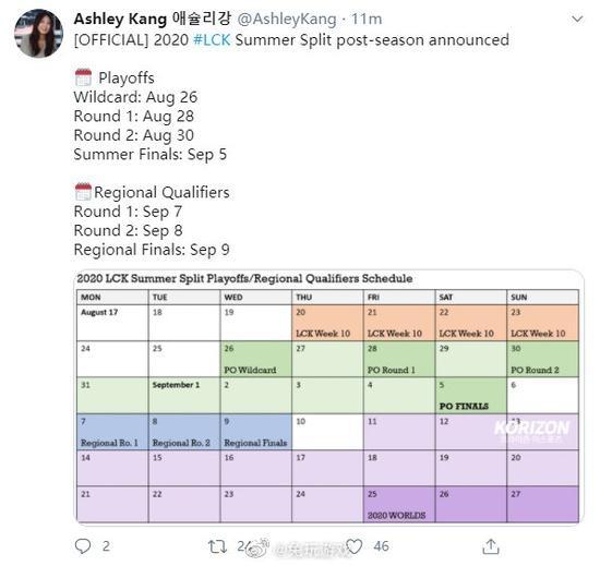 【蜗牛电竞】LCK季后赛赛程公布 冒泡赛于9.7~9.9举行