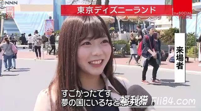 【蜗牛扑克】烤肉店采访,稲场るか(稻场流花)意外上了电视!