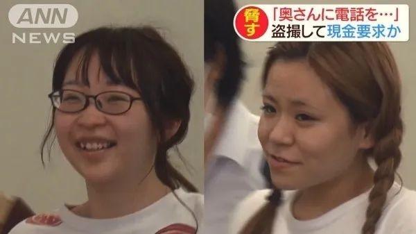 【蜗牛扑克】素人小姐姐被捕 拍照威胁已婚男子