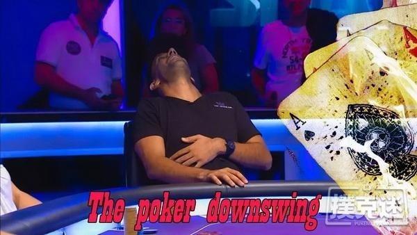 """【蜗牛扑克】我这样度过德州扑克的""""下风期"""""""